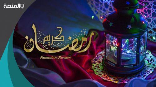 امساكية شهر رمضان 2021-1442 ليبيا