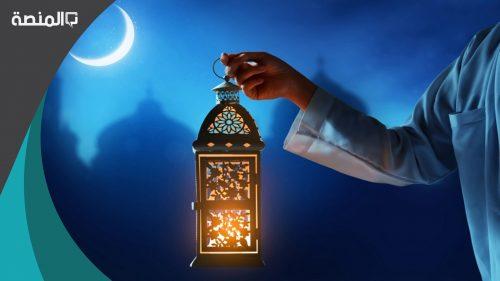 دعاء دخول رمضان قصير 1442