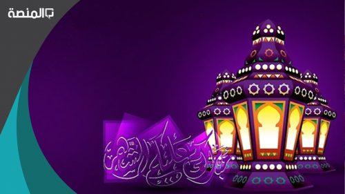 رمزيات للبنات بمناسبة شهر رمضان 1442