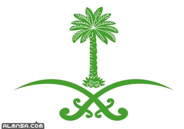 شعار المملكة العربية السعودية