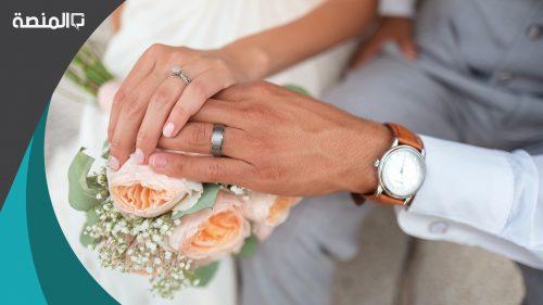 عبارات دعوة زواج بالجوال 2021