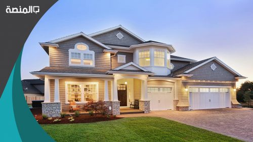 عبارات عن المنزل الجديد 2021