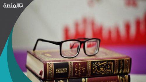 صحة حديث كان الرسول يودع رمضان بقوله