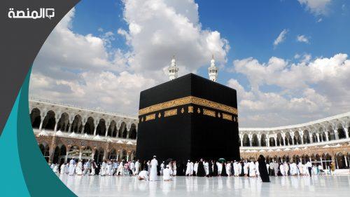 كم عدد المعتمرين في رمضان 2021
