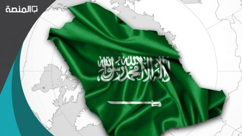 كم عدد سكان السعودية 2021