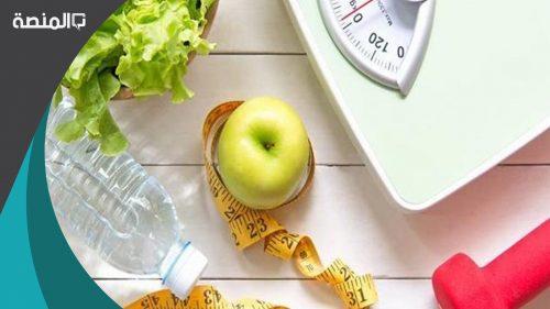 كيف اعرف وزني بدون ميزان