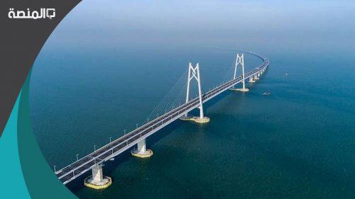 ماهو اطول جسر بحري في العالم