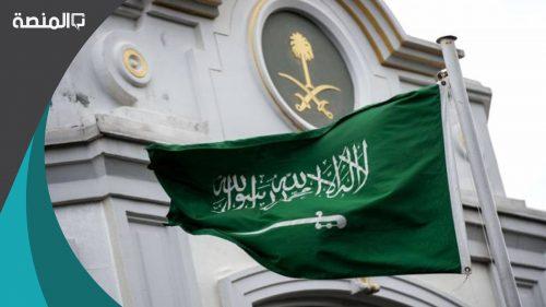 متى تم توحيد المملكة العربية السعودية