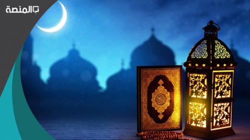 موعد اذان المغرب في حائل امساكية رمضان 1442