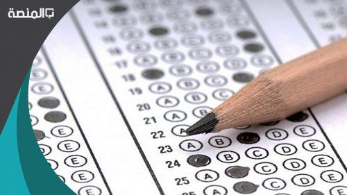 موعد تسجيل اختبار تحصيلي 1442 مركز قياس