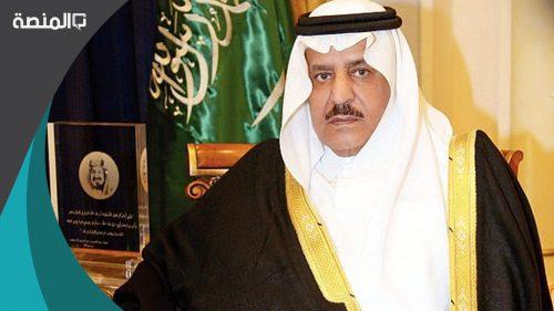 أقوال الأمير نايف بن عبدالعزيز آل سعود مكتوبة