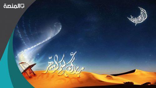 اعمال ليلة 27 من رمضان مفاتيح الجنان