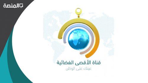 تردد قناة الجزيرة الفضائية 2021 على النايل سات