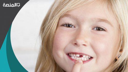 تفسير حلم رؤية الاسنان لابن سيرين