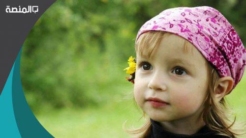 تفسير حلم رؤية طفلة صغيرة في المنام
