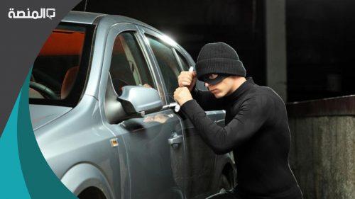 تفسير رؤية سرقة السيارة في المنام