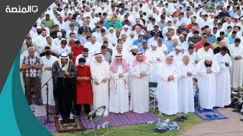 توقيت صلاة عيد الفطر في الكويت 2021