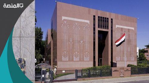 حجز موعد السفارة المصرية بالرياض