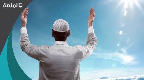دعاء اليوم الرابع والعشرون من رمضان مكتوب