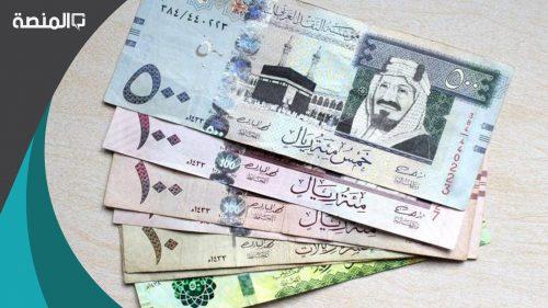 سلم رواتب أعضاء هيئة التدريس في الجامعات السعودية 1442
