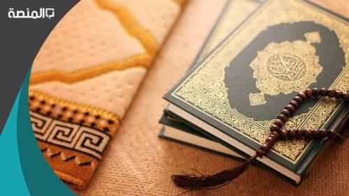 سورة قصيرة من قرأها ثلاثاً فكأنما قرأ كل القرآن؟
