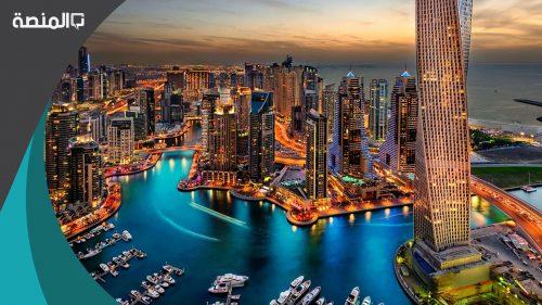 شروط السفر إلى دبي للسعوديين