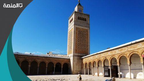 في اي مدينه يقع جامع الزيتون