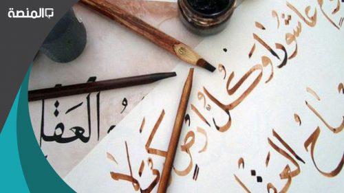 كم عدد بحور الشعر العربي
