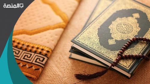 ماذا افعل بعد ختم القرآن