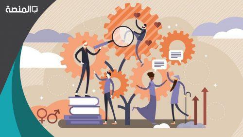 ماهو تخصص علم الاجتماع