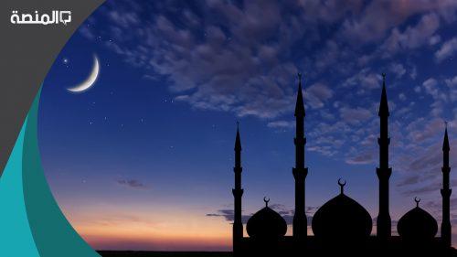 ما معنى الليالي الوترية في رمضان