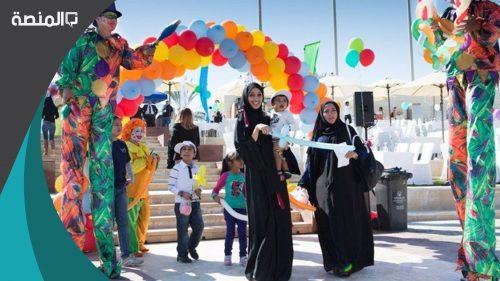 متى موعد عيد الفطر في الإمارات 2021