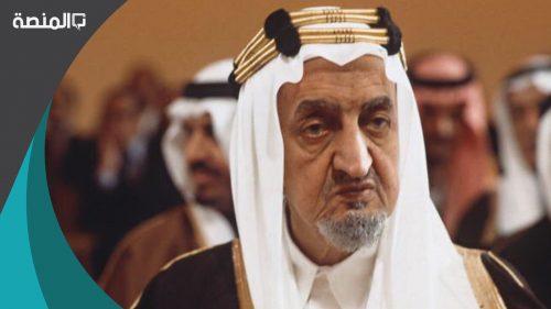 مقولة الملك فيصل عن فلسطين