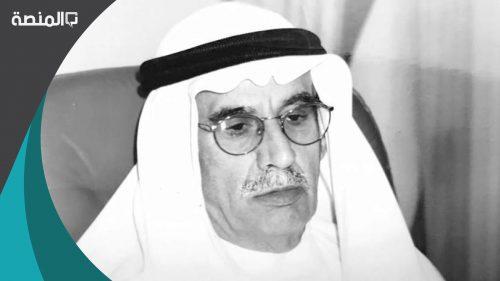 من هو مؤسس جريدة الكويت اليوم